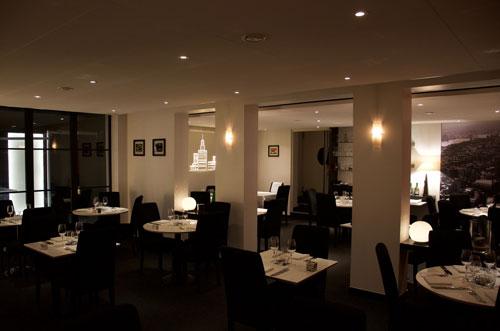 Restaurant sur Rennes, proche du Parc des Gayeulles